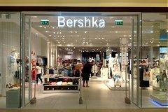 Multi media shop il portale delle vetrine virtuali for Bershka via del corso